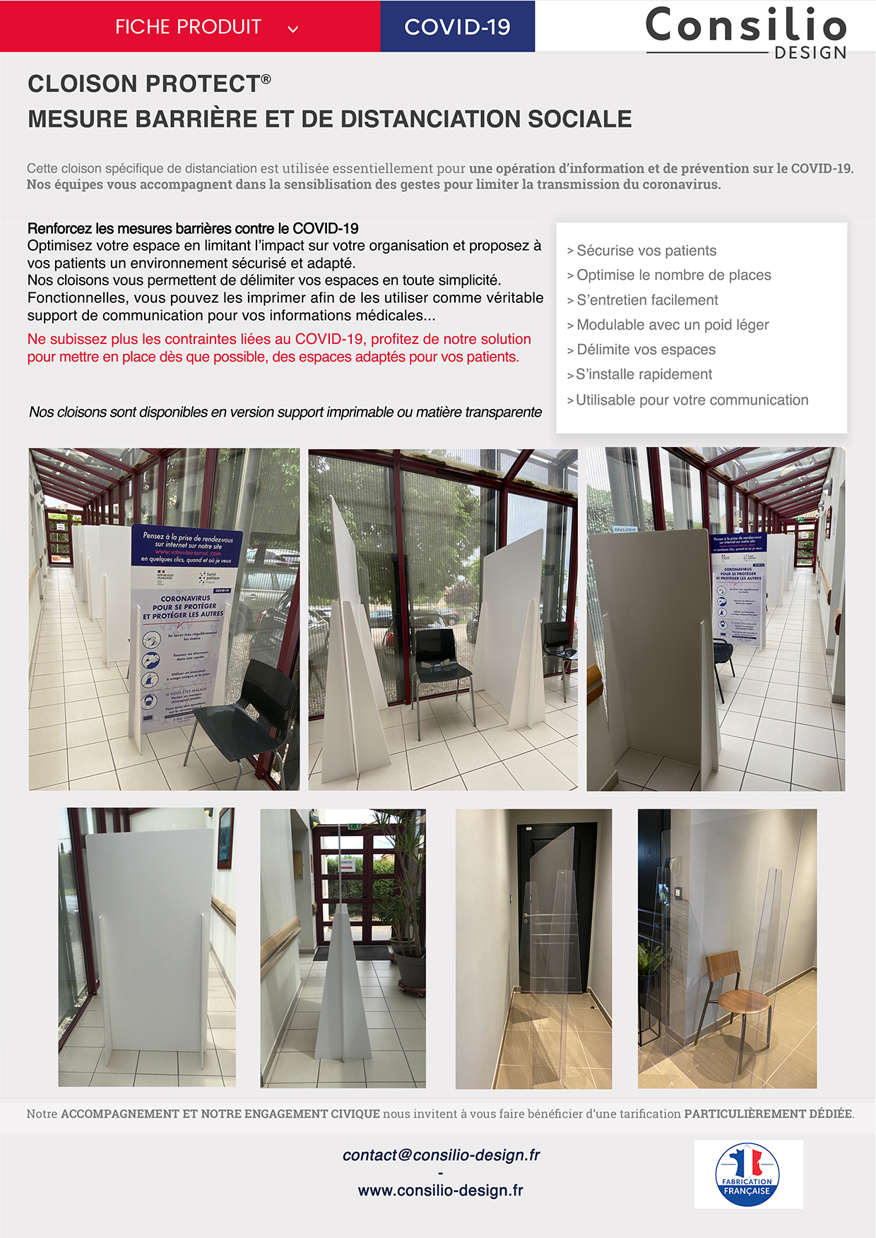 Consilio_Design_Cloison_Medical_Fiche_Produit_HD_COVID19